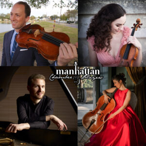 Manhattan Chamber Players Friday, March 13, 2020 – 7:30pm
